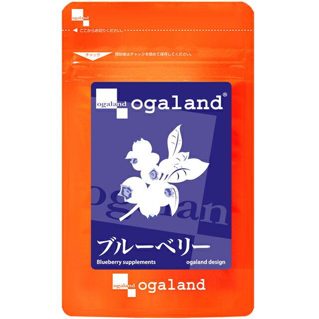 藍莓精華錠 B群添加☻ 視覺維持 健康補給 【約一個月份】ogaland 0