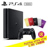 索尼推薦到SONY PS4 500G薄型主機 CUH-2017AB01 黑【 送 Fujitsu ultra slim 2.5吋 1TB 硬碟(不挑色)】【三井3C】