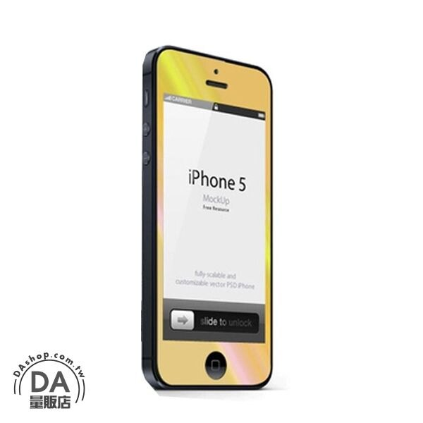 《DA量販店》0.3mm 9H 強化 鋼化 玻璃 保護貼 保護膜 iphone5 5S 5C 電鍍金(80-0855)