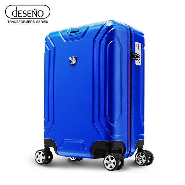 【加賀皮件】Deseno Transformers 變形金剛 鏡面 拉鍊 旅行箱 20吋 行李箱 柯博文 CL2611L【預購7/30到貨】