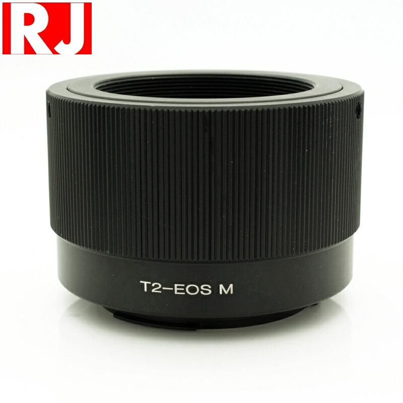我愛買#RJ T-Mount轉EOS-Mt鏡頭轉接環(T2望遠鏡頭轉成Canon佳能EF-M卡口,無限遠可合焦)T轉EOS-M鏡頭轉接環 T轉EOSM鏡頭轉接環 T轉EF-M鏡頭轉接環 T2轉EOS-..