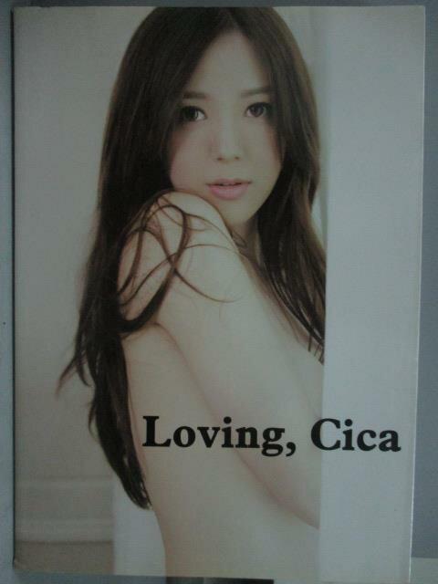~書寶 書T1/寫真集_ZGK~Loving Cica_周韋彤寫真集