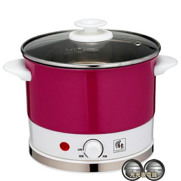 鍋寶 炫彩不銹鋼美食鍋 BF-150-D