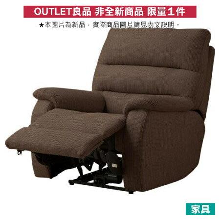 ◎(OUTLET)布質1人用電動可躺式沙發 BELIEVER2 YL-DBR NITORI宜得利家居 0