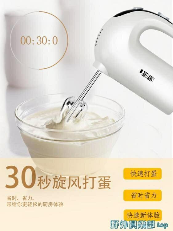 打蛋器 打蛋器 電動 家用迷你小型打奶油機烘焙蛋糕攪拌器 蛋清打發器 快速出貨 清涼一夏钜惠