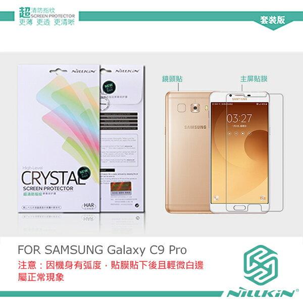 強尼拍賣~ NILLKIN SAMSUNG Galaxy C9 Pro 超清防指紋保護貼- 套裝版 含鏡頭貼