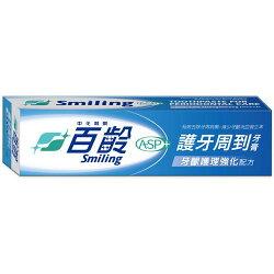百齡Smiling 護牙周到牙膏 牙齦護理強化配方 110g