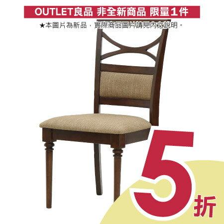 ◎(OUTLET)餐椅兩件組MALACCA2福利品NITORI宜得利家居