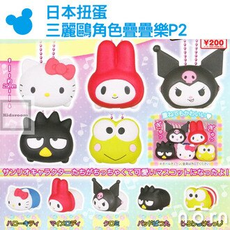 NORNS【日本扭蛋 三麗鷗角色疊疊樂P2】轉蛋公仔吊飾鑰匙圈Hello Kitty Melody Kuromi酷企鵝 大眼蛙 Sanrio