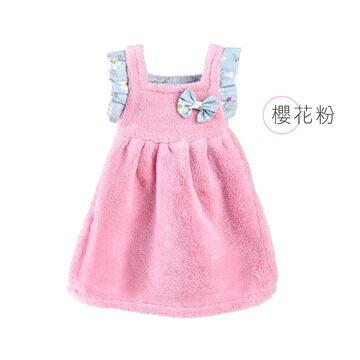 (網路限定)公主裙擦手巾 1