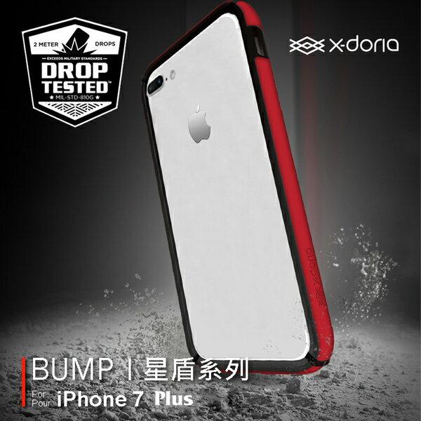 ~贈雙面保護貼~Apple iPhone 7 Plus 5.5吋 X~DORIA 星盾邊框