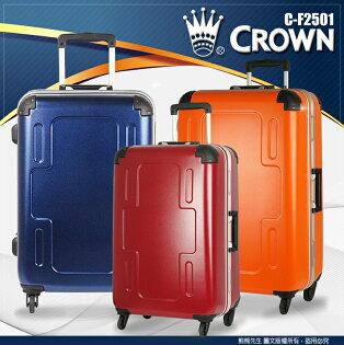 【包你最好運!買箱送AT後背包】《熊熊先生》皇冠Crown行李箱輕量旅行箱27吋C-F2501防撞護角C-25OI附西裝衣架100%PC送好禮