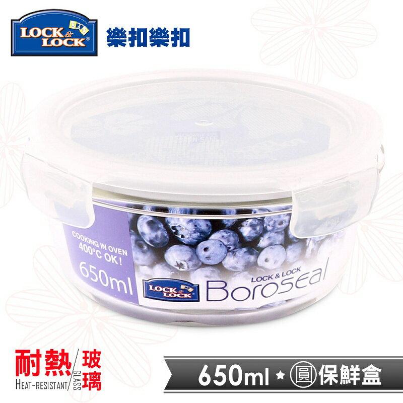 【樂扣樂扣】第二代耐熱玻璃保鮮盒/圓形650ML