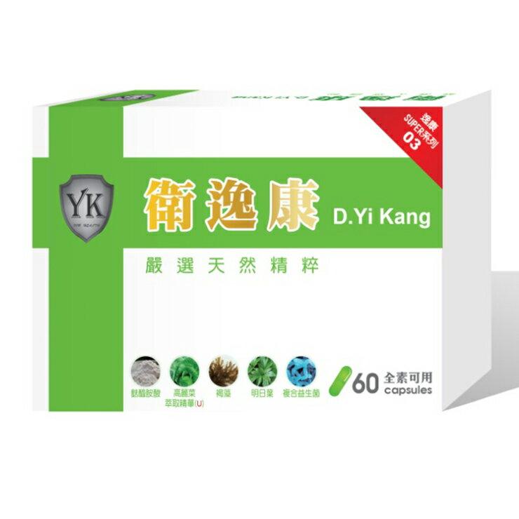 -典安-衛逸康複合植物膠囊 60顆/盒