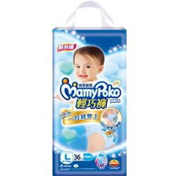 【嬰兒尿布】 滿意寶寶 輕巧褲男用 紙尿褲L(36片x4包/箱)