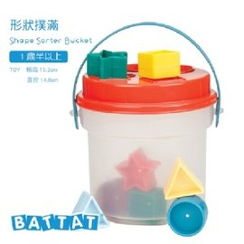 【淘氣寶寶】【美國B.Toys感統玩具】形狀撲滿_Battat系列