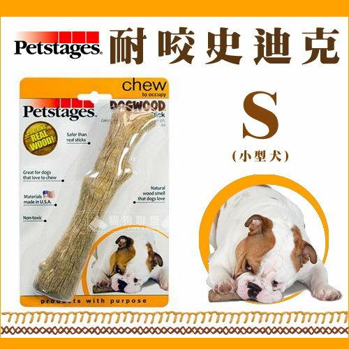 +貓狗樂園+ Petstages【Durable Stick。耐咬史迪克。217S。潔牙骨。樹枝】220元 - 限時優惠好康折扣