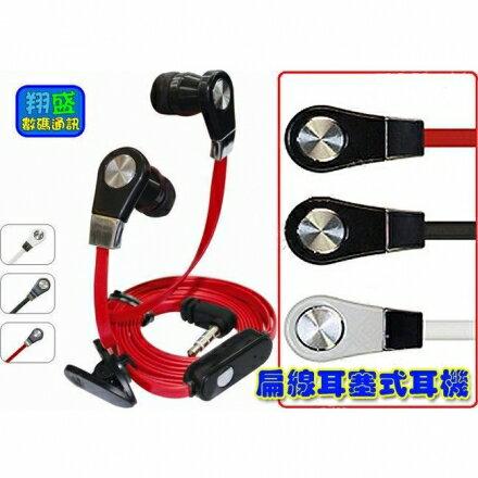3.5mm線控耳塞式耳機 AKG重低音超越魔聲 紅米 A7 A8 S6 ZE550/ZE551/ZE601 Note4 Note5 M9 E9+ A9 728