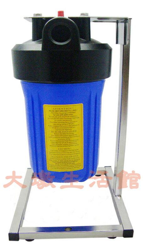 【大墩生活館】10吋大胖不鏽鋼腳架型全戶過濾器/水塔過濾器/全戶過濾只要1090元。