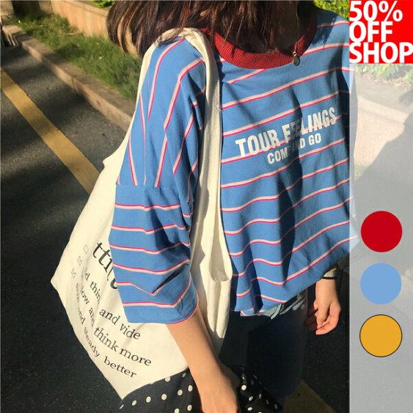 50%OFFSHOP字母文藝短袖條紋T恤寬鬆小清新棉質休閒T(3色)【G035503C】