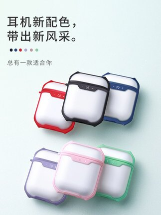 airpods保護套透明防摔蘋果2無線藍牙耳機盒AirPodspro超薄防塵貼airpod創意貼紙ipod矽膠殼1二代潮3液態pro