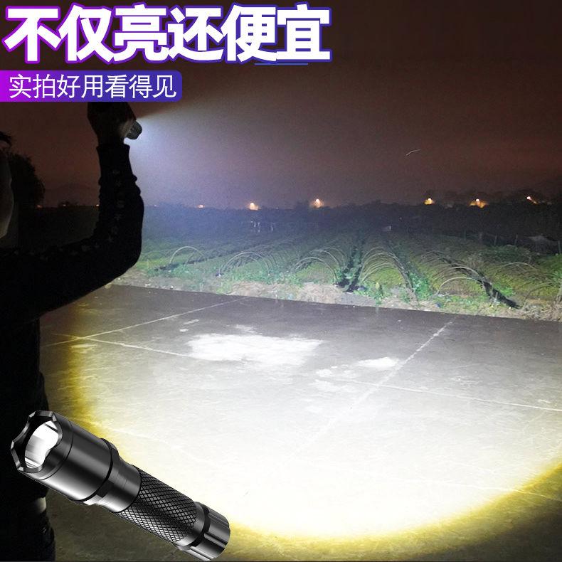 超亮led手電筒特種兵強光可充電小氙氣戶