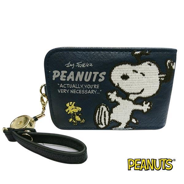 深藍款~  ~史努比 Snoopy 刺繡 彈力 票卡夾 票夾 摺疊收納 PEANUTS ~