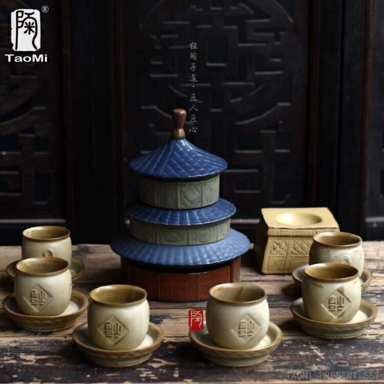 [超豐國際]半自動茶具套裝創意功夫茶具全自動茶道茶壺 茶杯茶1入
