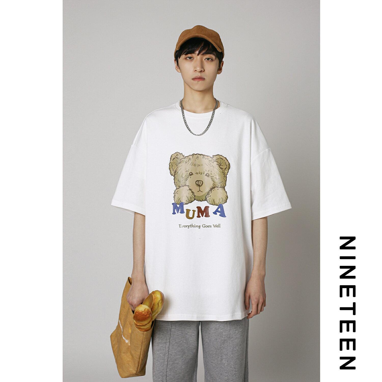「樂天優選」夏季新款情侶可小熊印花港男女寬鬆短袖T恤潮