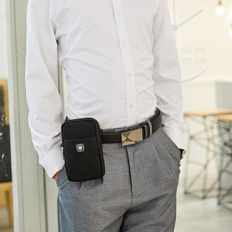 瑞士軍刀手機包帆布腰包男士6寸多功能戶外運動穿皮帶小腰包零錢