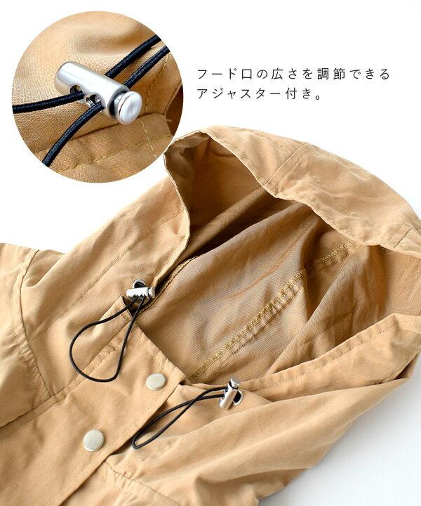 日本e-zakkamania  / 可愛百搭休閒連帽外套  /  32675-1900306  /  日本必買 日本樂天直送(5390) 9