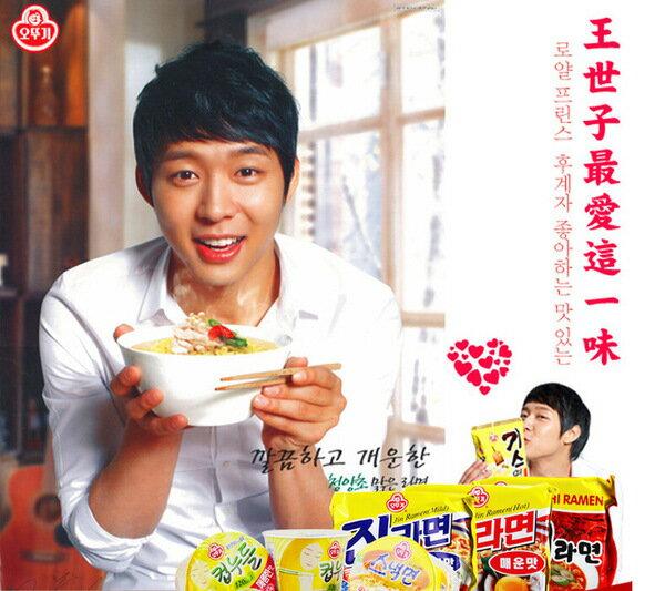 有樂町進口食品  韓國不倒翁(OTTOGI)金拉麵 辣味 8801045520124 2