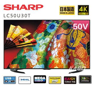 【佳麗寶】-(SHARP夏寶)4K液晶電視日本製-50型 LC-50U30T