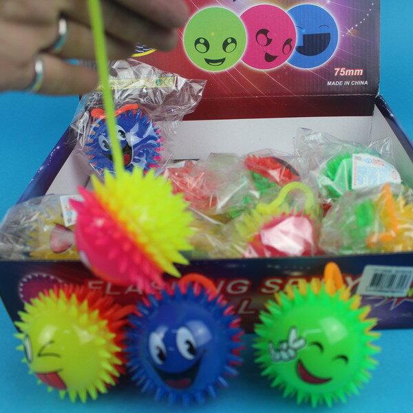LED雙色笑臉溜溜按摩球 發光球(空心)/一個入{促39} 安全LED彈力球 LED玩具球 直徑約7.5cm~YF13695