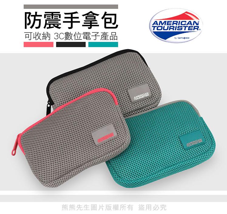 《熊熊先生》新秀麗Samsonite 美國旅行者 AT 防震包零錢包 隨身硬碟3C包 盥洗包手機包 收納包旅行包 纜線包