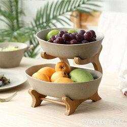 陶瓷水果盤創意現代客廳家用北歐簡約風大號雙層果籃果盆竹木底座  居家物語