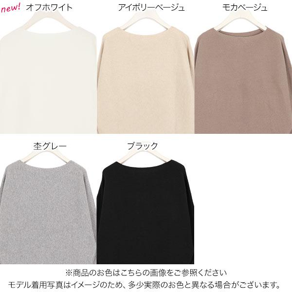 日本Kobe lettuce  /  簡約落肩坑條上衣  /  C4033  /  日本必買 日本樂天直送  /  件件含運 1