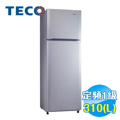 東元 TECO 310公升定頻雙門冰箱 R3151CS