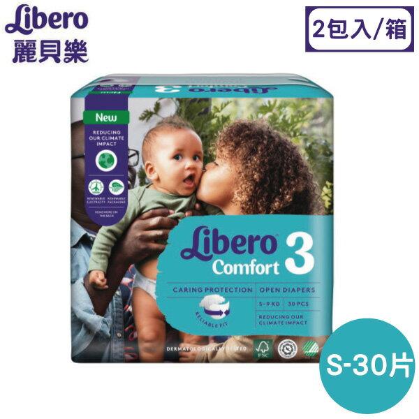 【2包】Libero 麗貝樂 黏貼紙褲-3號(S-30片)【悅兒園婦幼生活館】