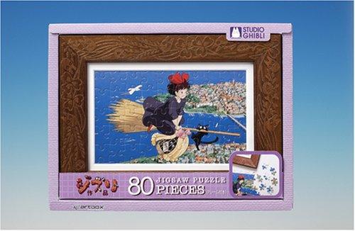 【真愛日本】6091900035 原木拼圖相框 魔女宅急便 宮崎駿 KIKI 相框 擺飾 居家擺飾 生活用品