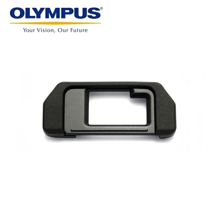 又敗家@正品Olympus原廠眼罩EP-15眼罩(標準眼罩)適第二代OM-D E-M5眼罩Mark II眼罩OMD EM5眼罩II眼杯E-M5眼杯EM5眼杯奧林巴斯原廠眼罩EP-15眼杯原廠奧林巴斯眼杯原廠Olympus眼罩觀景器眼罩取景器眼罩取景器眼罩觀景眼罩觀景器眼杯取景眼罩取景器眼杯觀景窗眼EP15眼罩杯eyecup eyepiece eye piece cup