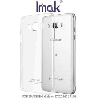 IMAK Samsung Galaxy J5(2016) / J7(2016)羽翼II水晶保護殼 加強耐磨版
