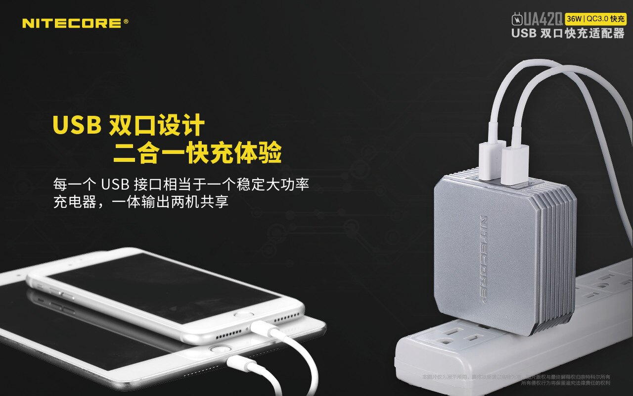 Nitecore UA42Q QC3.0快充 2 port USB 快速充電器 公司貨 最大36W USB電源供應器 3