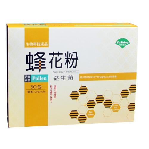 優杏~蜂花粉益生菌顆粒包2.5gX30包/盒~特惠中~