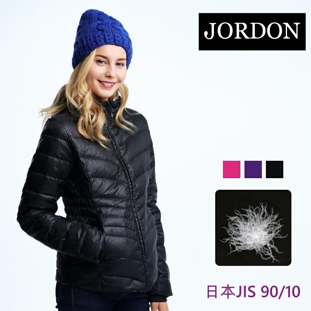 【JORDON】女款時尚壓紋羽絨外套