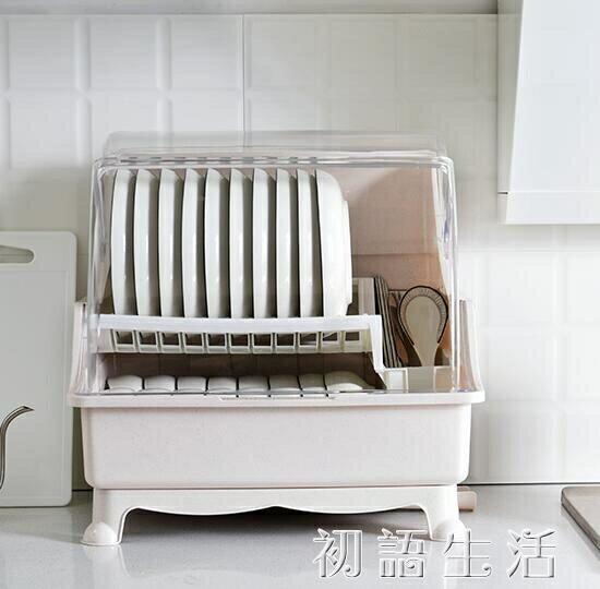 廚房碗筷瀝水收納盒箱帶蓋家用多功能特大號裝放碗碟餐具置物碗架