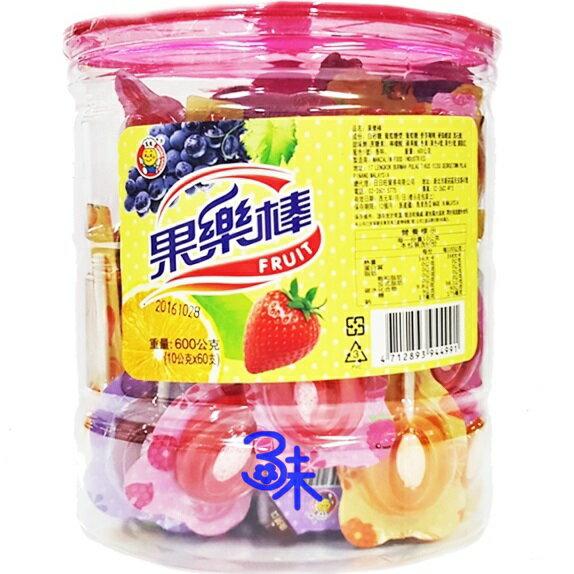 ^(馬來西亞^)^~^~此批 ^~^~ 果樂棒~草莓  葡萄  香橙 ^(水果棒棒糖^)