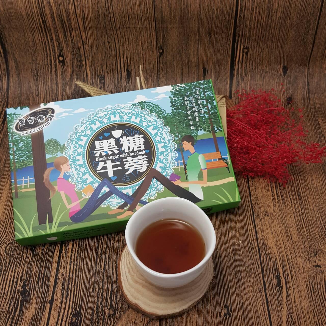 黑糖牛蒡茶(禮盒)大顆淨重210G 1