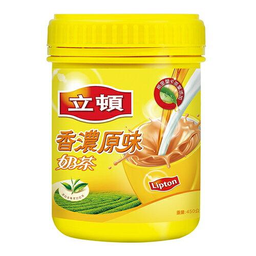 立頓奶茶粉原味罐裝450g~愛買~