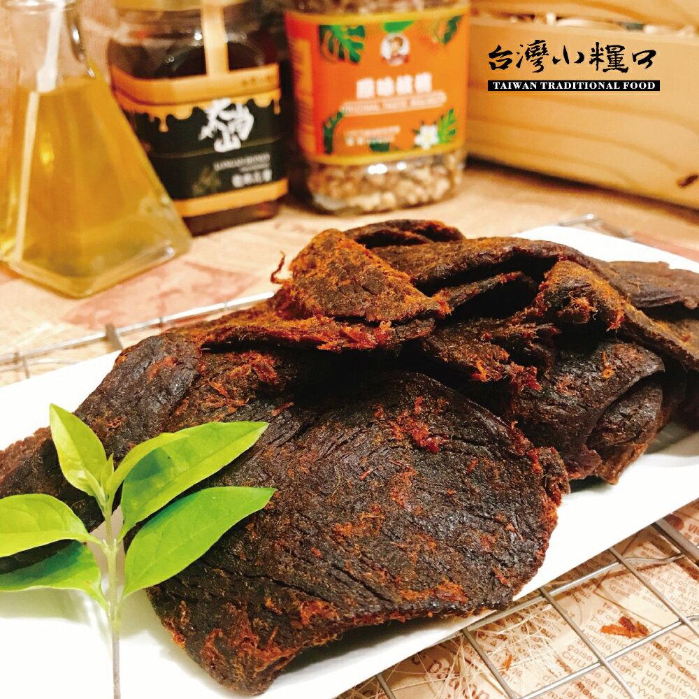 【台灣小糧口】肉乾系列 ●純牛肉乾 150g - 限時優惠好康折扣